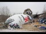 СРОЧНО!! Российский военный эксперт: самолет могла сбить только украинская армия! 17 07 2014