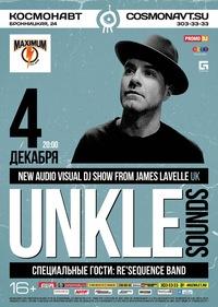 04.12. Космонавт. UNKLE Sounds (UK)