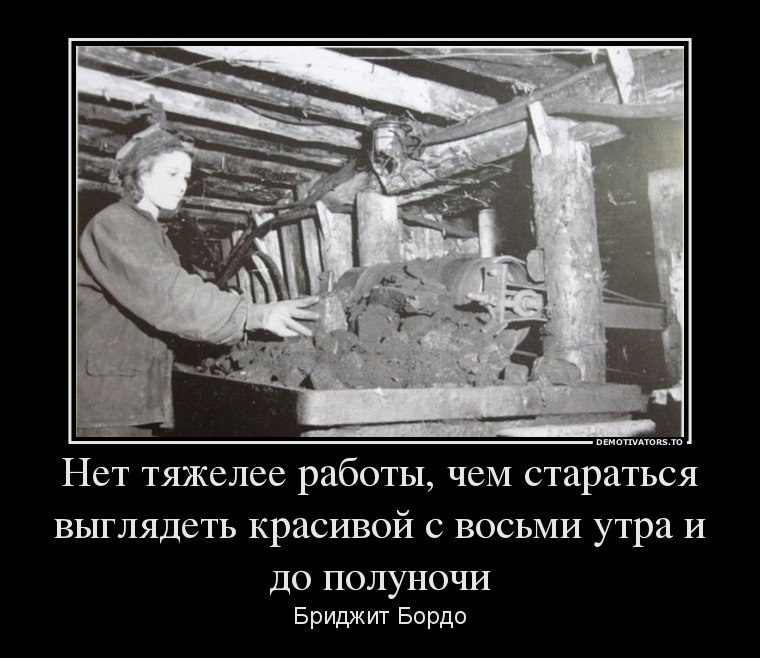Верти любовь по контракту сериал говорит:
