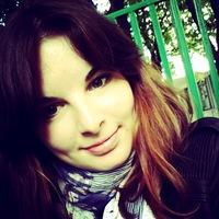 Таня Григорьева