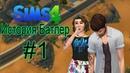 Sims 4 История Батлер LP 1