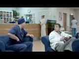 Интерны - 2 сезон 18 (78) серия (2011)