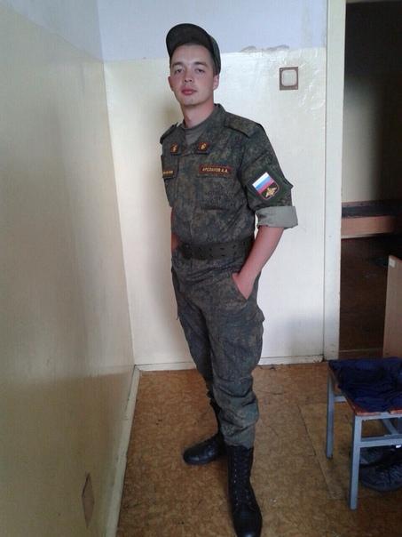 Фото №456242540 со страницы Александра Морозова