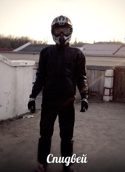 Ruslan Belov, 1 мая , Вознесенск, id139799576