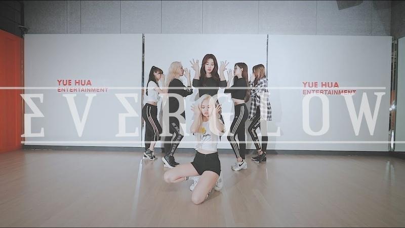 [EVERGLOW] Rumor cover