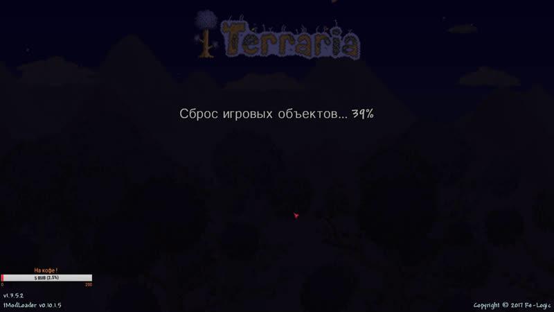 Terraria (Calamity mod)