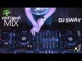 DJ Vanya SWAY student of DJ School Green Light Live Control Set 29 04 14