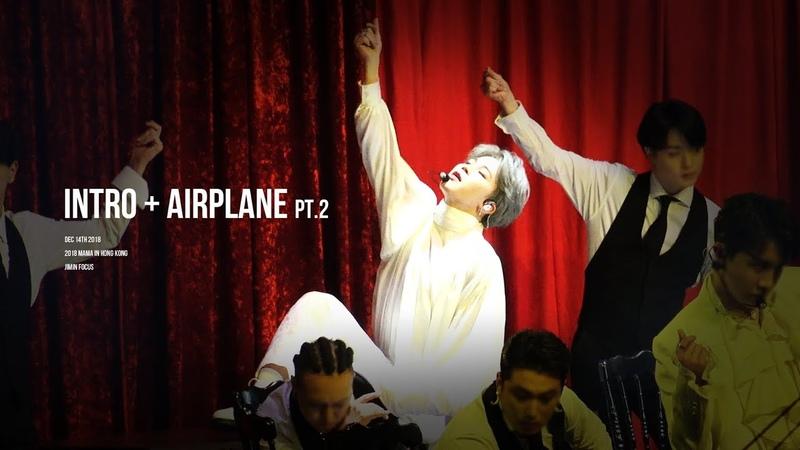 [방탄소년단 지민 직캠] 181214 2018 MAMA in HONG KONG INTROAirplane pt.2 BTS JIMIN FOCUS
