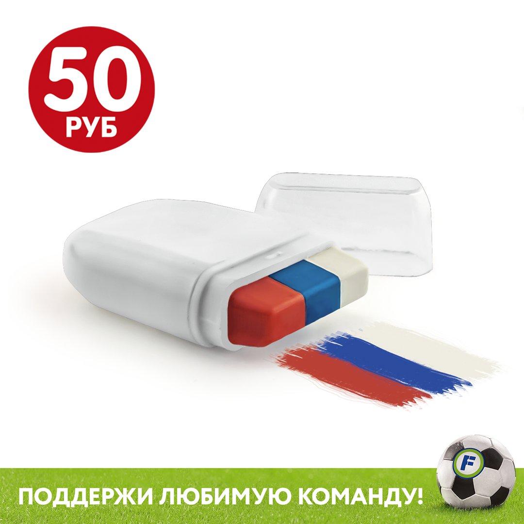 Краска для лица в цветах российского флага в Фикс Прайс