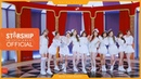 [Making Film] 우주소녀 (WJSN) - La La Love @ Cosmic Girls