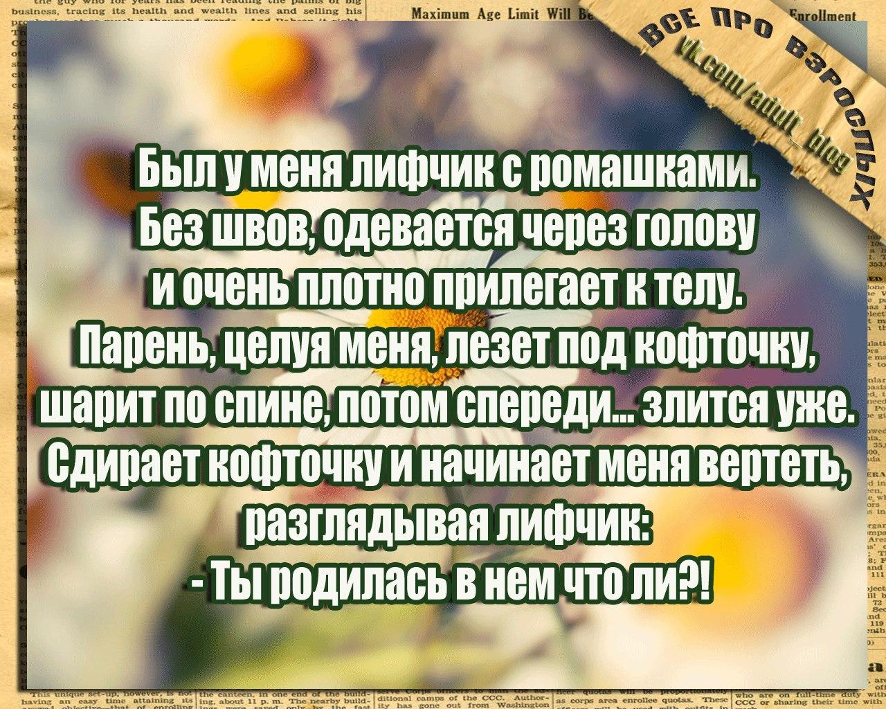 Весёлые истории и анекдоты. - Страница 4 BN4z3TYJDm4