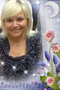 Наталья Морозкина