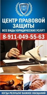 юристы помощь инвалидам в контакте