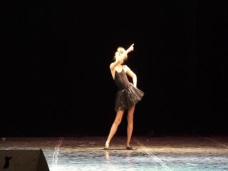 Танец - это Я. Полина Меркелова. Конкурс