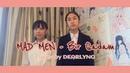 MAD MEN - Bir Qadam cover by DEARLYNG 댈링