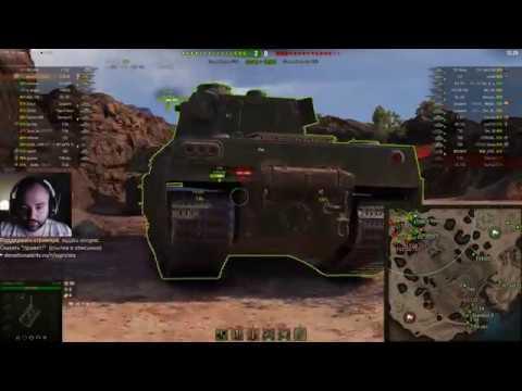 Воскресный танковый стрим Вспышки (без хромокея) worldoftanks wot танки — [wot-vod.ru]