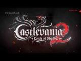 Castlevania: Lords of Shadow 2 - русскоязычный трейлер