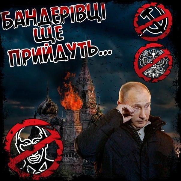 """""""Фантом"""" перекрыл канал контрабандных поставок товаров боевикам на Луганщине - Цензор.НЕТ 2918"""