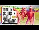 Totally Accurate Battle Simulator №4
