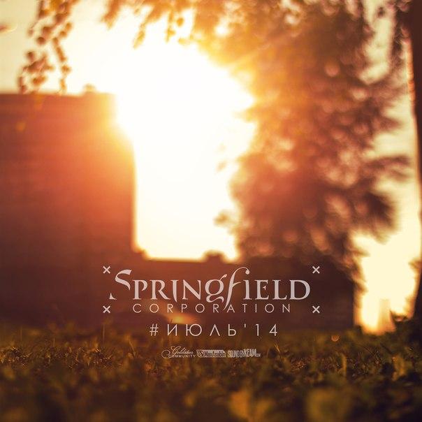 Springfield Corporation - #ИЮЛЬ'14 (2014)