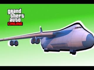 GTA online - Как получить ОГРОМНЫЙ cargo plane?