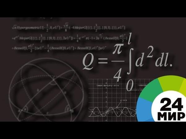 Дирижируют цифрами в уме: в Петербурге школьницы считали со скоростью калькулятора - МИР 24