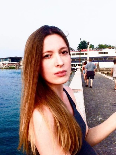 Анастасия Громогласова