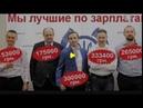 НСЖУ нашел среди руководства Укрпочты 32 зарплатных миллионера 07 11 2018