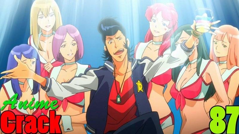 Аниме Приколы под музыку 87 | Anime Crack 87