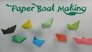How to make a paper boat- Decorate your room with origami