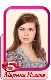 Маришка Исаева, 31 октября , Конаково, id31770839
