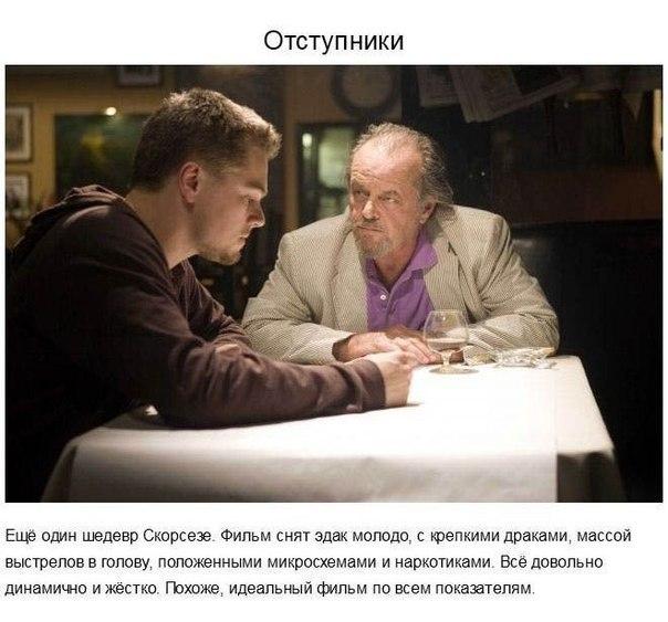 Фото №437216528 со страницы Ивана Хохлова