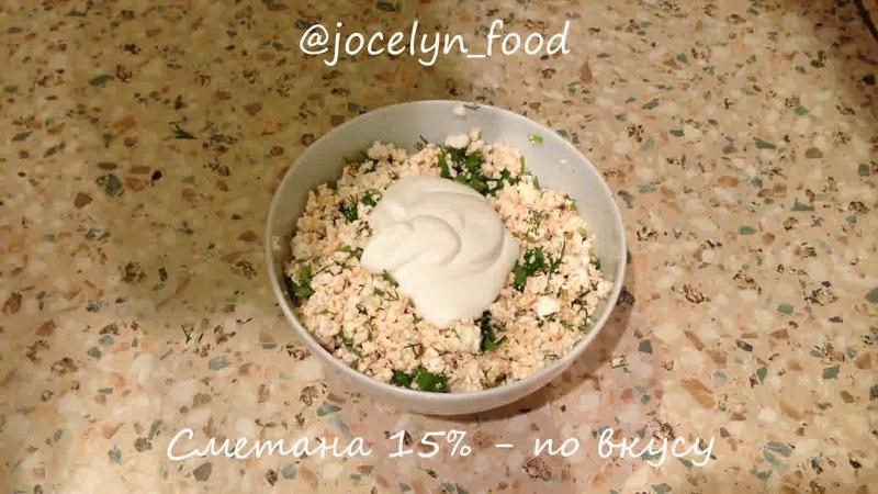 Блюда для перекуса • Закуска из творога с зеленью