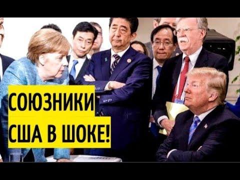 Крым - не моя ПРОБЛЕМА! Трамп заявил, что не видит ПРЕПЯТСТВИЙ для возвращения России в G8!!