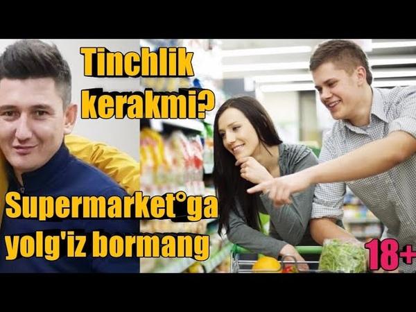 Yo'lg'iz yurma Ёлгиз юрма Hafa bo'lish yo'q supermarket prikol Хафа булиш йук супермаркет пр