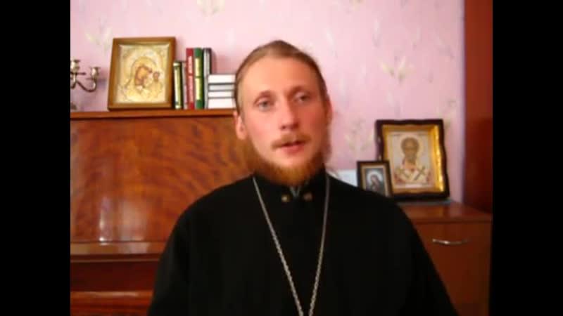 * Война это попущение Бога Священник Николай Каров