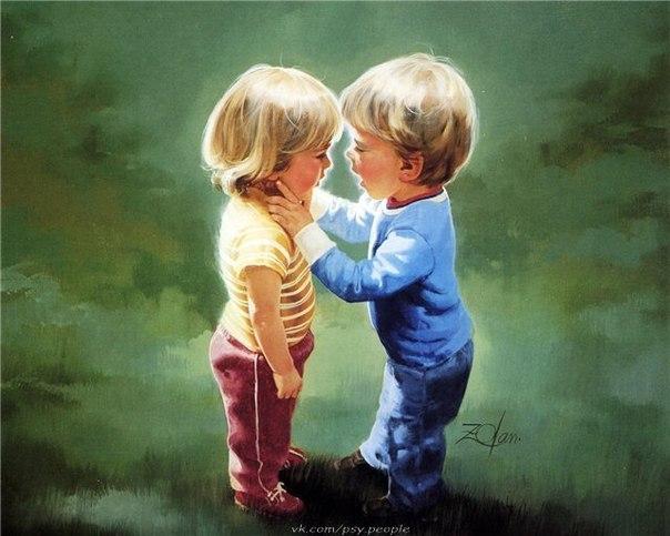 Вы когда-нибудь видели, как общаются дети? Они знакомятся, будто знают и друг друга давно, и прощаются, будто не увидятся никогда. Нам есть, чему у них поучиться.