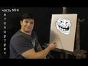 Как написать портрет маслом №4 ► как рисовать лицо, руки, человека