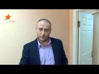 Дмитро Ярош збирається розпустити МВС