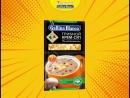 Грибной крем-суп 2 в 1 по-итальянски от Gallina Blanca