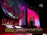 ОЛЕГ АЛЯБИН - Калина горит