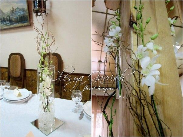 Свадьба декор ветки