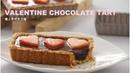 Valentine CHOCOLATE TART gluten free 无麸质 情人节巧克力塔 ll Apron