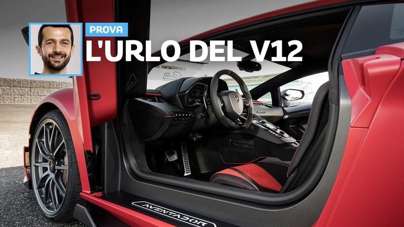 Lamborghini Aventador SVJ | Dal record al 'Ring all'urlo del V12 all'Estoril
