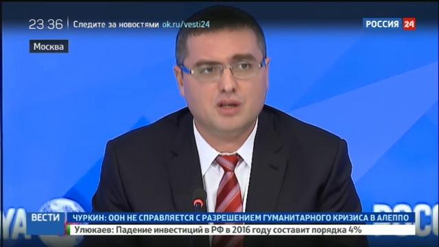 Новости на Россия 24 • Усатый: власти Молдавии преследуют меня по политическим мотивам