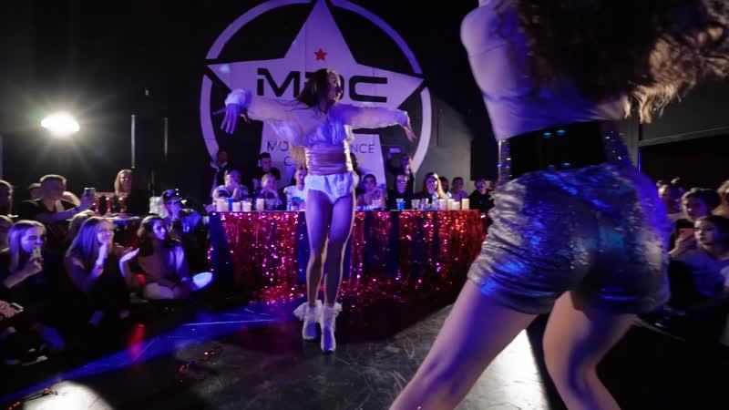 NRG VOGUE BALL 5| SoftCunt Vogue Femme — White Magic | Final