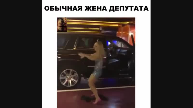 Знакомьтесь, это супруга депутата местного собрания подмосковного города Оксана Щёлкова. Не так давно она снимала клип, перекрыв