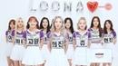 이달의 소녀(LOONA) 'Hi High' 정신 쏙 빼놓은 역대급 아수라장 [파트바꾸기]