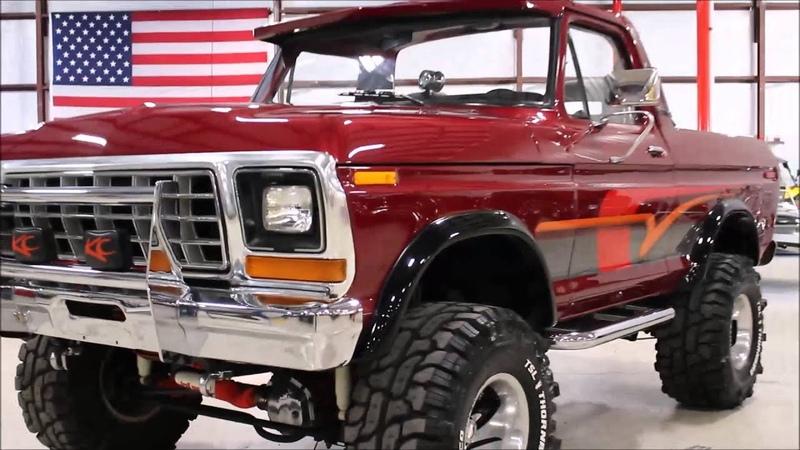 1979 Ford Bronco Burgundy