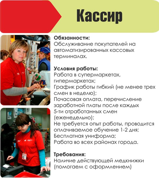 Работа в Липецке, свежие вакансии в Липецке на lipetsk